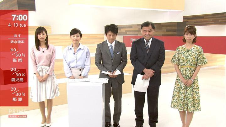 2018年04月10日酒井千佳の画像09枚目