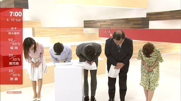 2018年04月10日酒井千佳の画像10枚目
