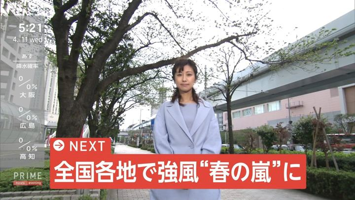 2018年04月11日酒井千佳の画像01枚目