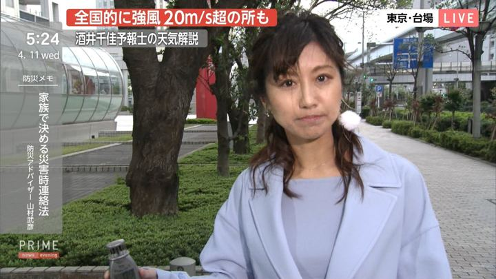 2018年04月11日酒井千佳の画像03枚目