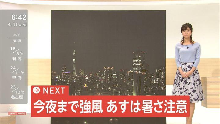 2018年04月11日酒井千佳の画像09枚目