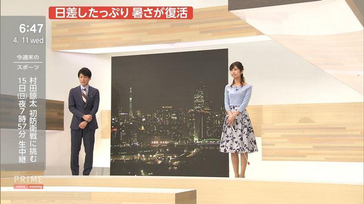 2018年04月11日酒井千佳の画像15枚目