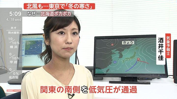 2018年04月18日酒井千佳の画像02枚目