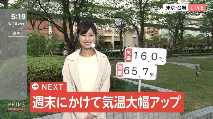 2018年04月18日酒井千佳の画像03枚目