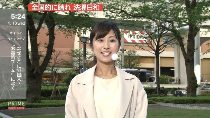 2018年04月18日酒井千佳の画像11枚目