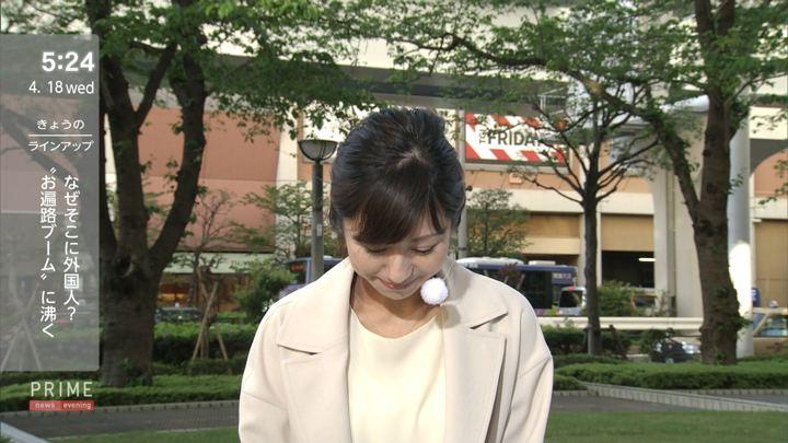 2018年04月18日酒井千佳の画像12枚目