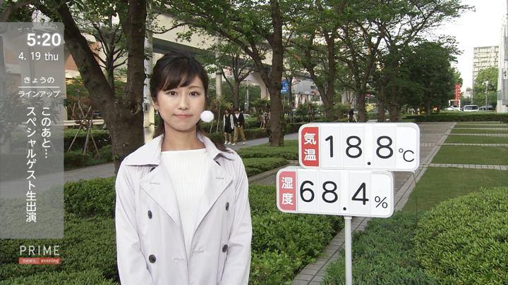 2018年04月19日酒井千佳の画像01枚目