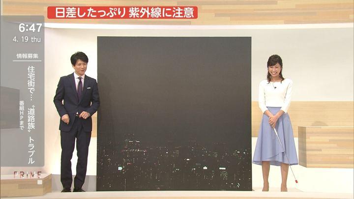 2018年04月19日酒井千佳の画像13枚目