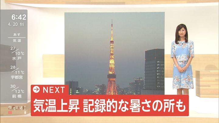 2018年04月20日酒井千佳の画像15枚目