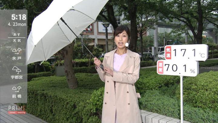 2018年04月23日酒井千佳の画像03枚目