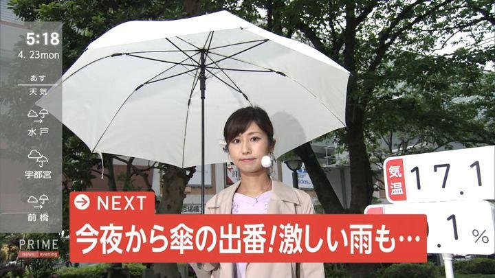 2018年04月23日酒井千佳の画像04枚目