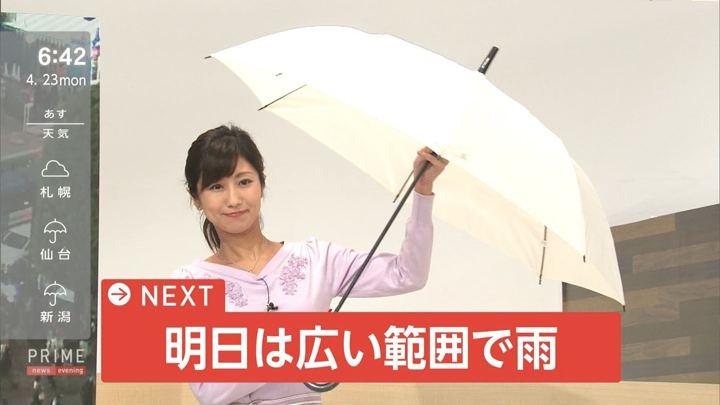 2018年04月23日酒井千佳の画像09枚目