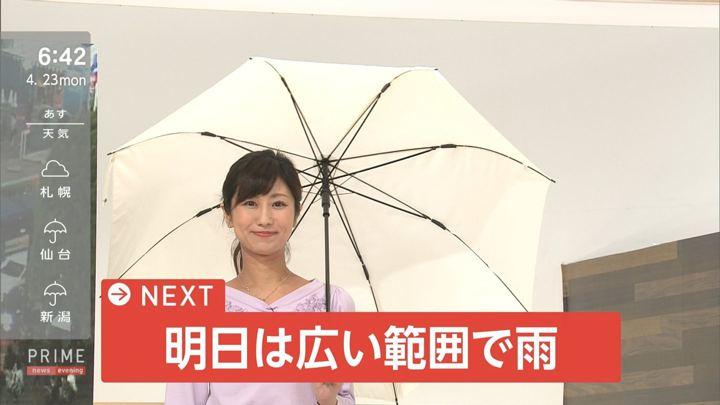 2018年04月23日酒井千佳の画像10枚目