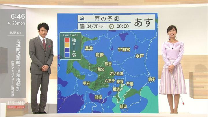 2018年04月23日酒井千佳の画像13枚目