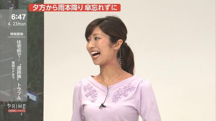 2018年04月23日酒井千佳の画像14枚目