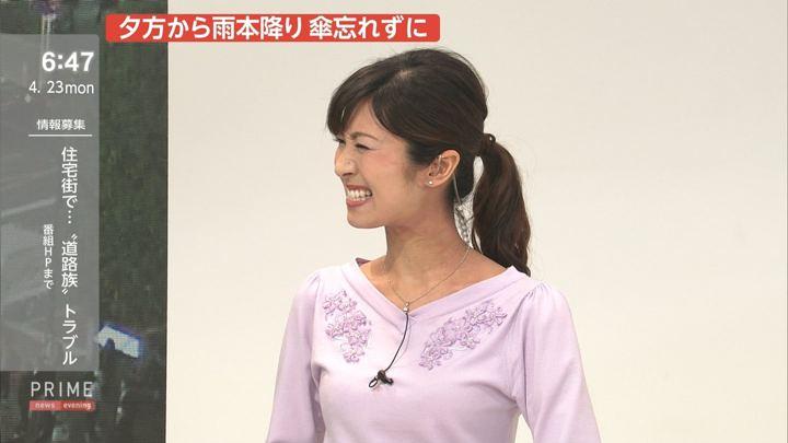 2018年04月23日酒井千佳の画像15枚目