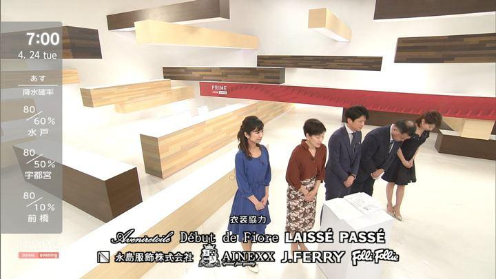 2018年04月24日酒井千佳の画像09枚目