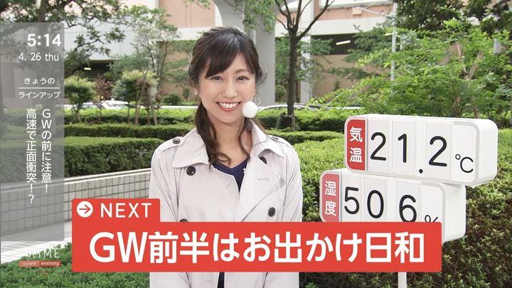 2018年04月26日酒井千佳の画像01枚目