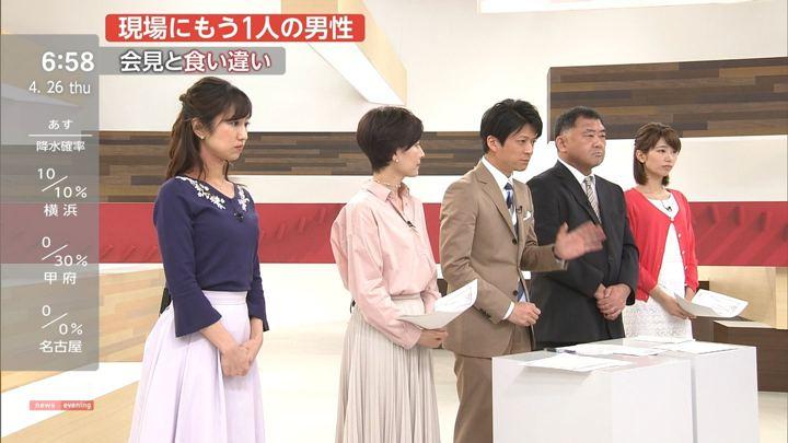 2018年04月26日酒井千佳の画像18枚目
