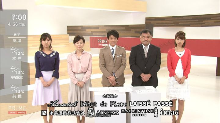 2018年04月26日酒井千佳の画像20枚目