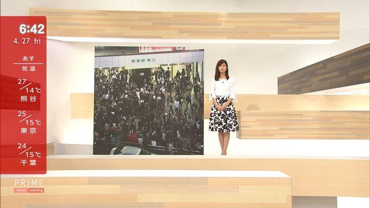 2018年04月27日酒井千佳の画像01枚目