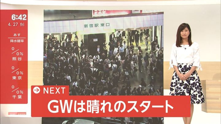 2018年04月27日酒井千佳の画像02枚目