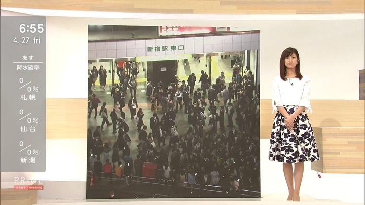 2018年04月27日酒井千佳の画像03枚目