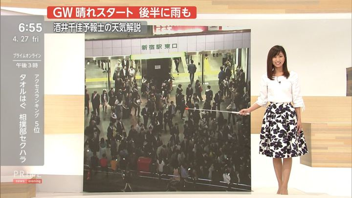 2018年04月27日酒井千佳の画像05枚目