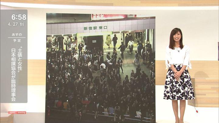 2018年04月27日酒井千佳の画像12枚目