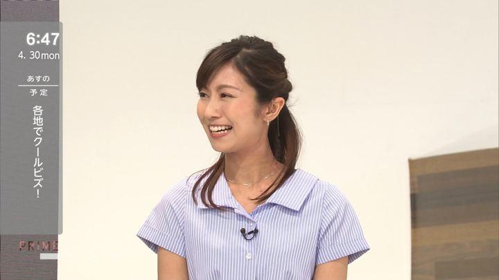 2018年04月30日酒井千佳の画像14枚目