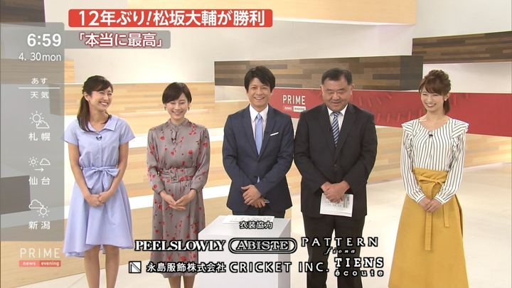 2018年04月30日酒井千佳の画像16枚目