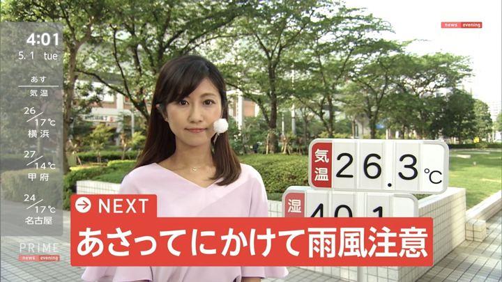 2018年05月01日酒井千佳の画像01枚目