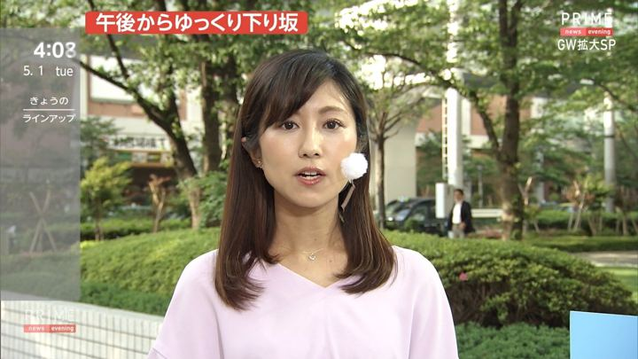 2018年05月01日酒井千佳の画像09枚目