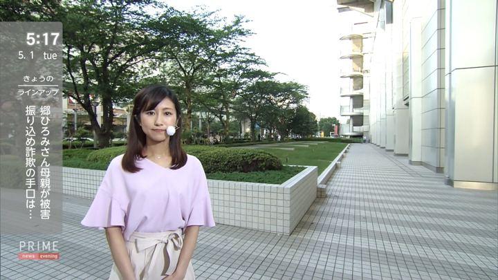 2018年05月01日酒井千佳の画像15枚目
