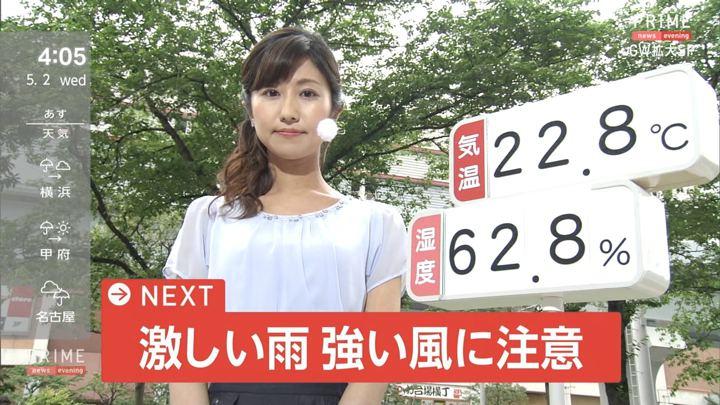 2018年05月02日酒井千佳の画像01枚目