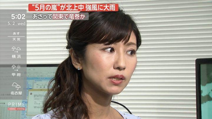 2018年05月02日酒井千佳の画像07枚目