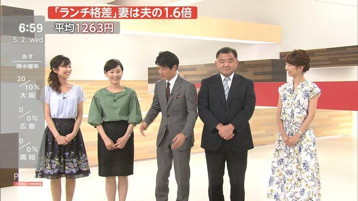 2018年05月02日酒井千佳の画像21枚目