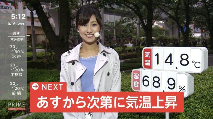 2018年05月09日酒井千佳の画像01枚目