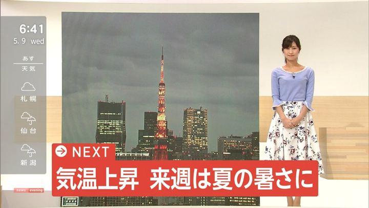 2018年05月09日酒井千佳の画像09枚目