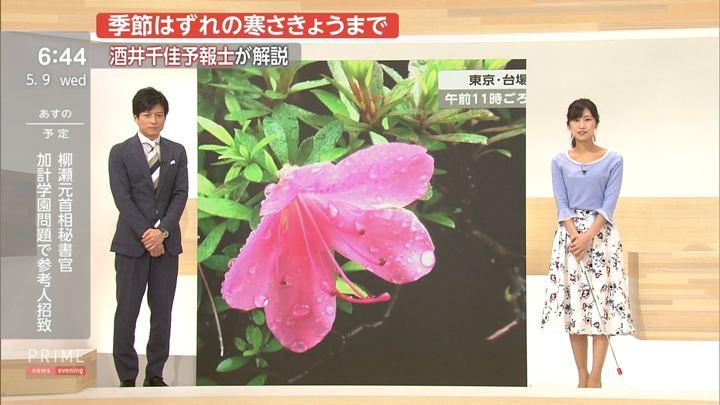 2018年05月09日酒井千佳の画像10枚目