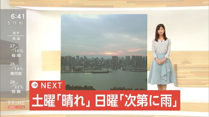 2018年05月11日酒井千佳の画像01枚目
