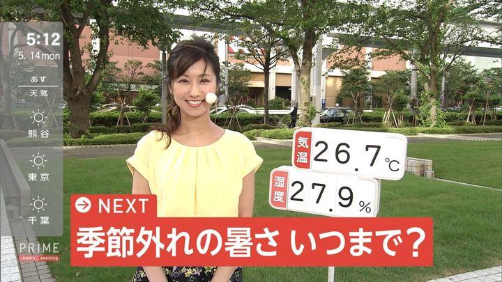 2018年05月14日酒井千佳の画像01枚目