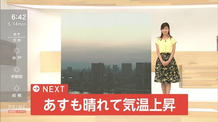 2018年05月14日酒井千佳の画像08枚目