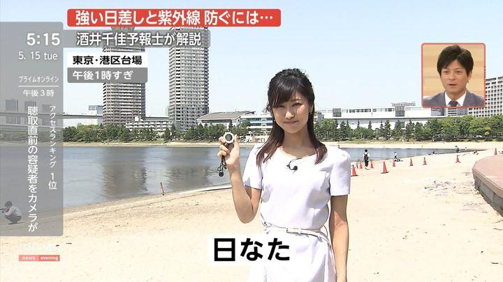 2018年05月15日酒井千佳の画像04枚目