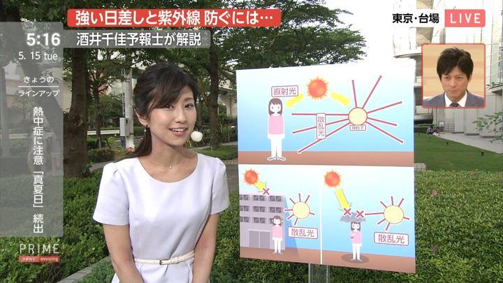 2018年05月15日酒井千佳の画像07枚目