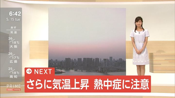 2018年05月15日酒井千佳の画像09枚目