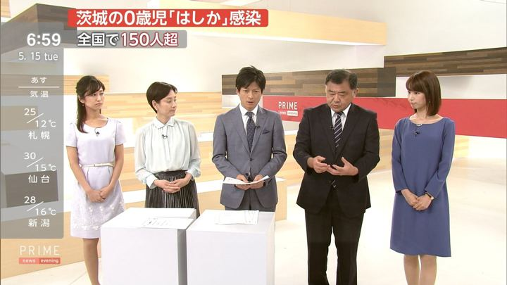 2018年05月15日酒井千佳の画像13枚目