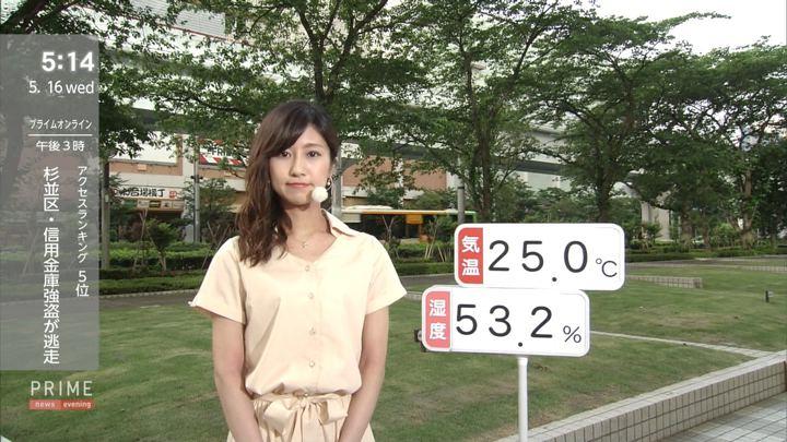 2018年05月16日酒井千佳の画像02枚目