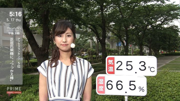 2018年05月17日酒井千佳の画像01枚目