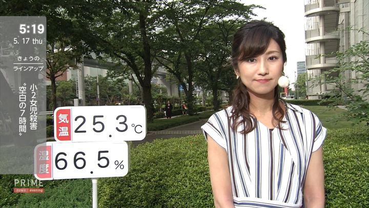 2018年05月17日酒井千佳の画像06枚目